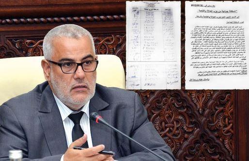 حصريا: مضمون رسالة من المجتمع المدني بسطات موجهة إلى رئيس الحكومة مباشرة
