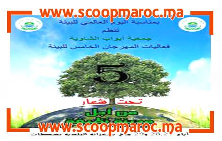 جمعية أبواب الشاوية تنظم مهرجانها البيئي في نسخته الخامسة بسطات في هذا التاريخ
