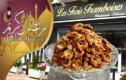 عرض رمضاني: عند مخبزة 3FRAMBOISES.. أميرات المعسلات الرمضانية مقرمشة واللذة ياسلاااام