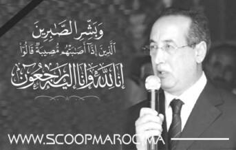 تعزية: تشييع جثمان العامل السابق نجيب بن الشيخ ورئيس جماعة مكارطو في جنازة مهيبة بإقليم سطات