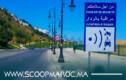 انتباه: هذه حصة جهة الدار البيضاء سطات من 552 رادار ذكي لاقتناص هواة السرعة ومخالفي قانون السير